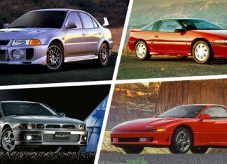 Mitsubishi descontinuados