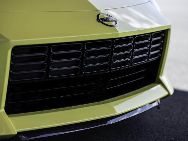 Nuevo Nissan Z Proto
