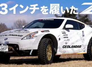 Nissan 370Z Yokohama