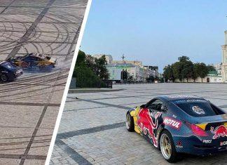 Red Bull unesco drift